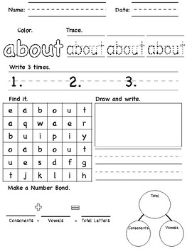 Wonders High Frequency Sight Words- Unit 4- First Grade