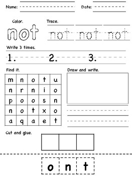 Wonders High Frequency Sight Words Worksheets- Unit 1- First Grade