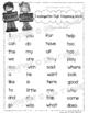 Wonders High Frequency Word Parent Flash Card Packet / Kindergarten