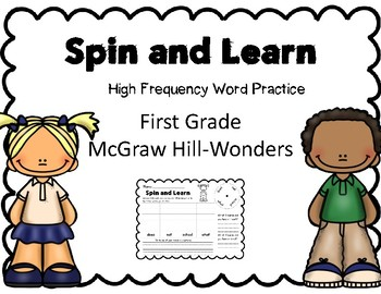 Wonders High Frequency Word Practice for First Grade