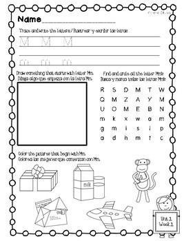 Wonders Homework Bundle {SPANISH}