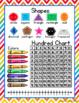 Wonders Homework Folder Insert- Editable