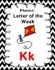 Wonders Kindergarten Centers/Worksheets Unit 6 Week 2. Rain