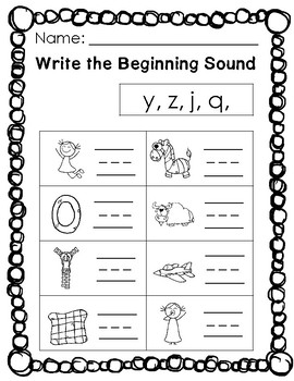Wonders Kindergarten Centers/Worksheets Unit 8 Week 2