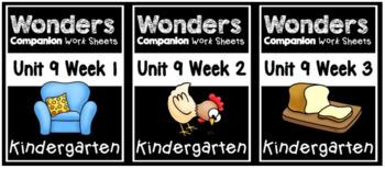 Wonders Kindergarten Centers/Worksheets Unit 9 Weeks 1-3 BUNDLE