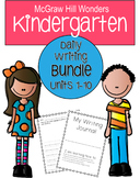 Wonders Kindergarten Daily Writing BUNDLE