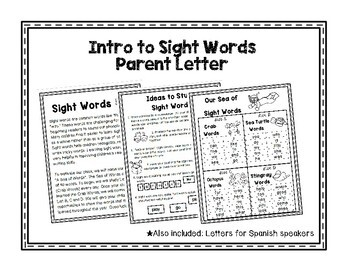 Wonders Kindergarten Sight Word Mastery