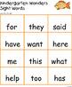 Wonders Kindergarten Sight Word Practice