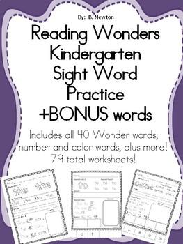 Wonders Kindergarten Sight Word Practice + Bonus!