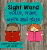 Wonders Kindergarten Sight Word Practice Pages