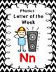 Wonders Kindergarten Worksheets Unit 3 Week 2 Clang! Clang! Beep! Beep!