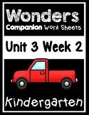 Wonders Kindergarten Worksheets Unit 3 Week 2 Clang! Clang