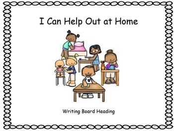 Helping out at home writing response Wonders Kindergarten  Unit 9 Week 1