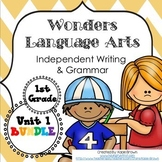 Wonders Writing 1st grade Language Arts Writing and Grammar Unit 1 Bundle