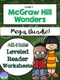 Wonders Leveled Reader Worksheets GRADE 5 - BUNDLE!!!