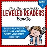 Wonders Leveled Reader Worksheets - GRADE 3 BUNDLE!!!