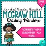 Wonders Leveled Reader Worksheets - GRADE 4 BUNDLE!!!