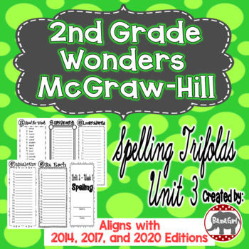 Wonders McGraw Hill 2nd Grade Spelling Trifolds - Unit 3