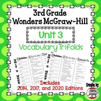 Wonders McGraw Hill 3rd Grade Vocabulary Trifold - Unit 3