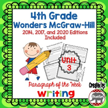 Wonders McGraw Hill 4th Grade Paragraph of the Week - Unit 3