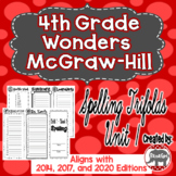 Wonders McGraw Hill 4th Grade Spelling Trifolds - Unit 1