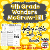 Wonders McGraw Hill 4th Grade Spelling Trifolds - Units 1-6 **Bundle**