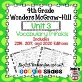 Wonders McGraw Hill 4th Grade Vocabulary Trifold - Unit 3 DIGITAL