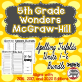 Wonders McGraw Hill 5th Grade Spelling Trifolds - Units 1-6 **Bundle**