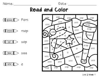 Wonders Read & Color By Code GROWING BUNDLE--Kindergarten