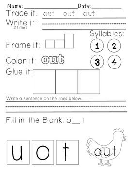 Wonders Reading 1st Grade Word Work:  Six Kids Freebie!