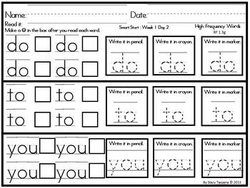 Wonders Reading First Grade Smart Start Bundle: Weeks 1-3 Extended Resources