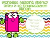 Wonders Reading Fluency Bundle Kindergarten