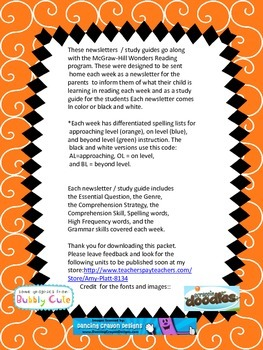 Wonders Reading Grade 1 Unit 5 Differentiated Newsletter / Study Guide