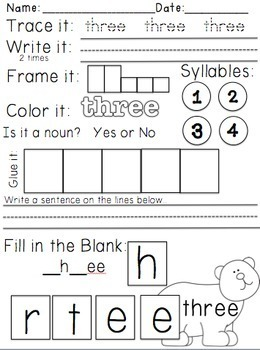 Wonders Reading First Grade:  1st Grade Word Work Bundle for the Whole Year
