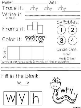 Wonders Reading Grade 1:  Word Work Unit 3