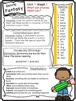 Wonders Reading Grade 3 Unit 1 Differentiated Newsletter / Study Guide