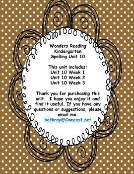 Wonders Reading Kindergarten Spelling Unit 10