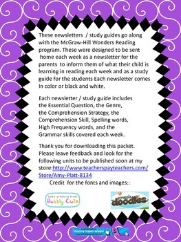 Wonders Reading Grade 1 Unit 3 Newsletter / Study Guides