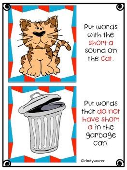 Wonders Reading Series, Centers,Printables, Word Wall Words, Unit 1, Week 1