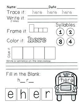 Wonders Reading:  Smart Start Word Work Grade 1
