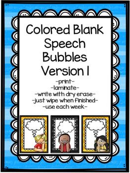 ELA Think Aloud Bubbles (blank & with question stems) FREEBIE