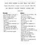 Wonders Reading Unit 1 Crosswords - Wolf, Yoon, Gary, All Aboard, A Mountain