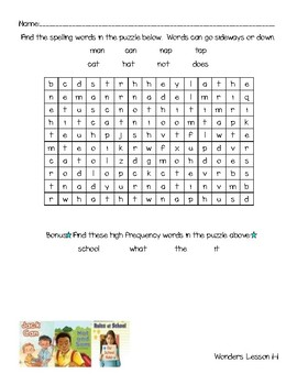 Wonders Reading Unit 1 Word Searches, 1st Grade