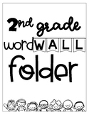 Wonders Reading Word Wall Folder