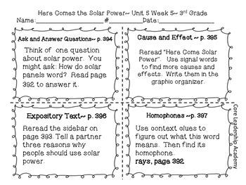 Wonders Reading Your Turn Fan-tas-tic Four~ Unit 5 Week 1~5 3rd Grade