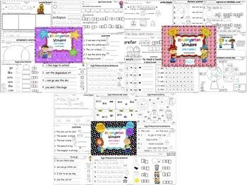 Wonders Reading for Kindergarten UNIT 4 BUNDLE Extension Activities!