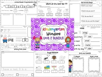 Wonders Reading for Kindergarten: Unit 2 BUNDLE Extension Activities
