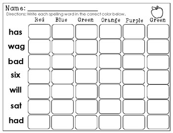 Wonders Second Grade Unit 1 Week 1 Little Flap Learns to Fly Worksheets
