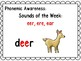 Wonders Second Grade Unit 4 Week 4 Power Point Why Sun and Moon Live in Sky