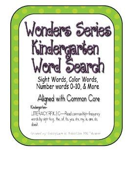 Wonders Series, Kindergarten Sight Words- Word Search
